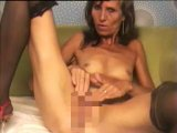 Amateurvideo Gefingerte <span class=