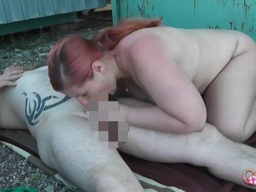Sex Mit Fremdem